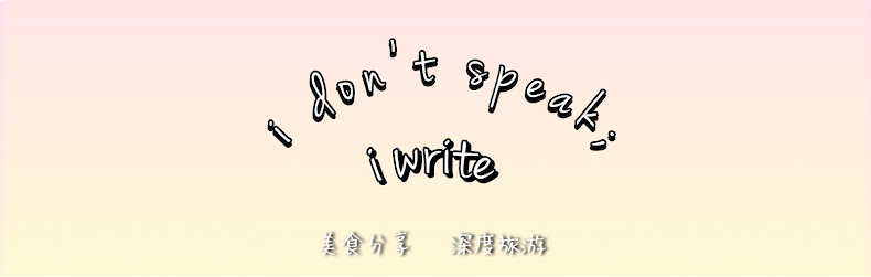 I don't speak; I write