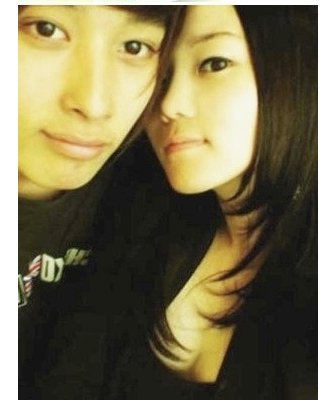 chansung and min dating