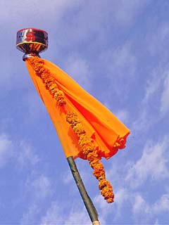 "Search Results for ""Gudhi Padwa 2016 Hd Images"" – Calendar 2015"
