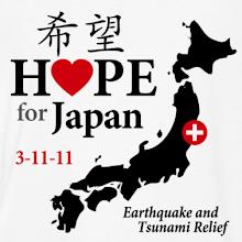 Messages de soutien au Tohoku