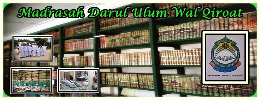 'MADRASAH DARUL ULUM WAL QIROAT'