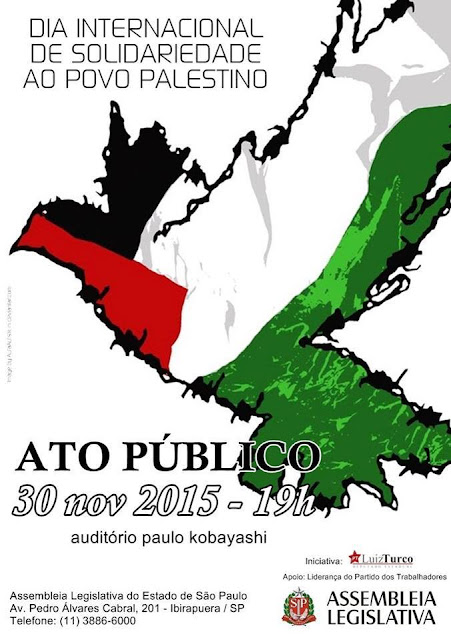 Cartaz do ato público de solidariedade ao povo paelstino