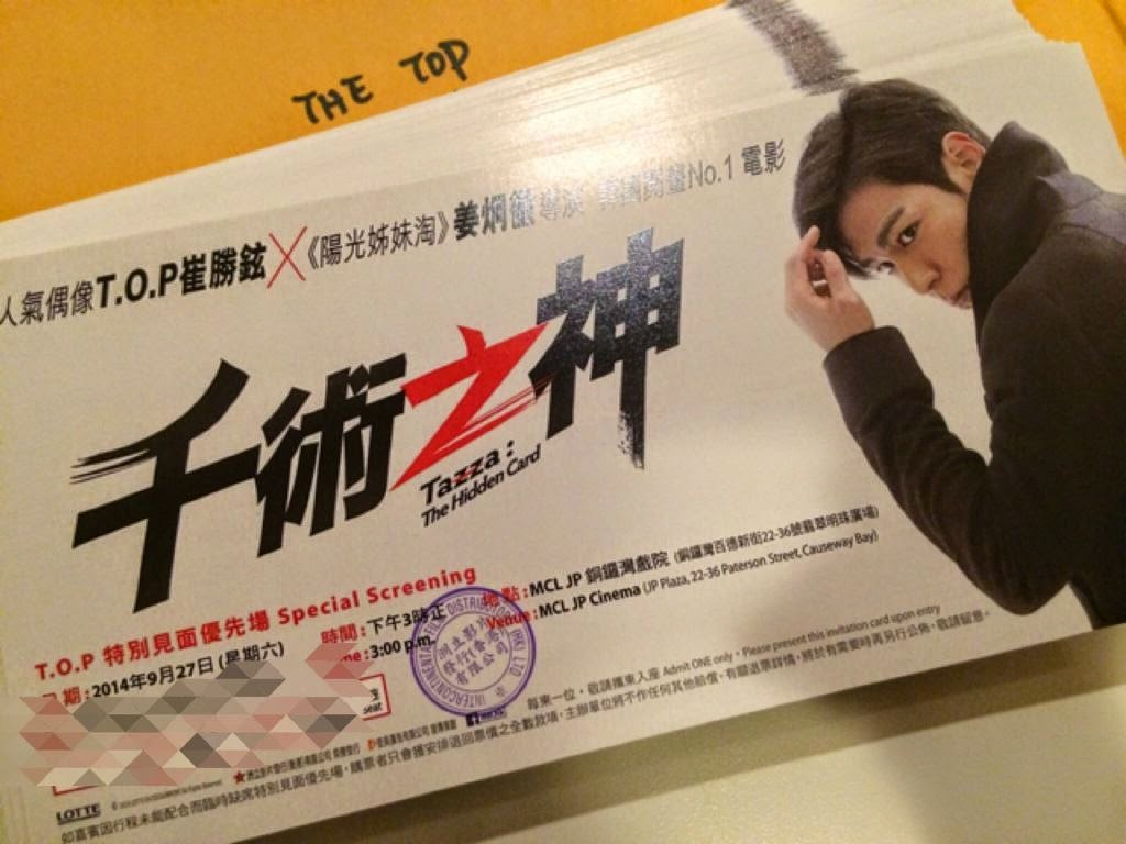 'Tazza 2' in Hong Kong Promo Posters & Tickets [PHOTOS]  'Tazza 2' in Hong Kong Promo Posters & Tickets [PHOTOS]  'Tazza 2' in Hong Kong Promo Posters & Tickets [PHOTOS]  'Tazza 2' in Hong Kong Promo Posters & Tickets [PHOTOS]