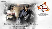 Basthi movie wallpapers-thumbnail-11