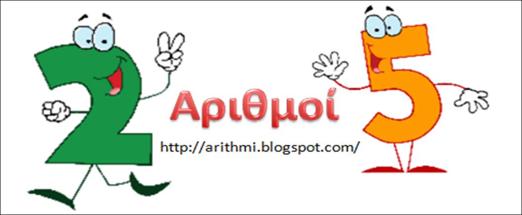 http://arithmi.blogspot.com/