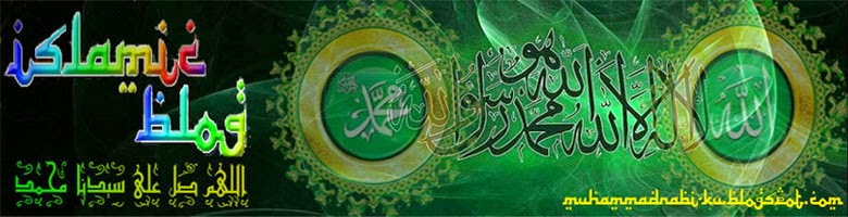 Muhammad Nabiku