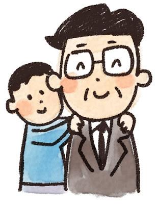 勤労感謝の日のイラスト「サラリーマンの肩を揉む男の子」