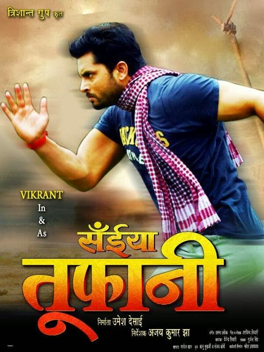 Saiyyan Toofani Bhojpuri Movie First Look Poster