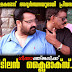 Geethanjali Mohanlal Movie Review