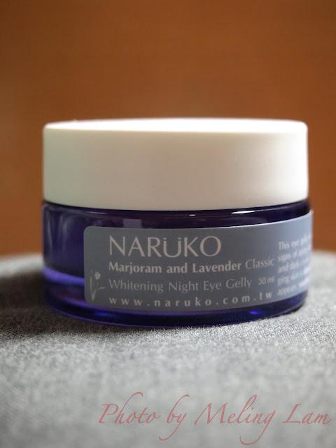 牛爾 naruko eye jelly whitening lavender 眼膜