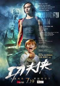 Kung Fu Hero / Kung Fu Man