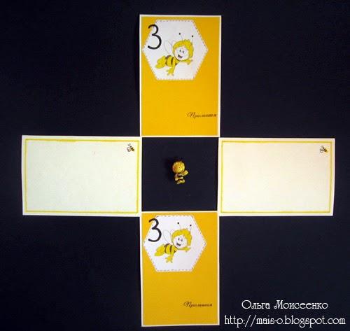 пчелка Майя, приглашения с пчелками, ДР пчелки Майи, скрап-пригласительные