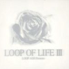 http://minoritycomplex.blogspot.com/2009/09/loop-of-life-iii-14.html