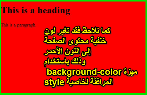 HTML image7.png