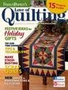 PUBLISHED 2012