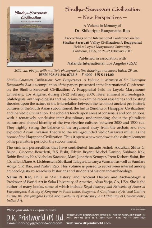 Sindhu+Saraswati+Civilization.jpg