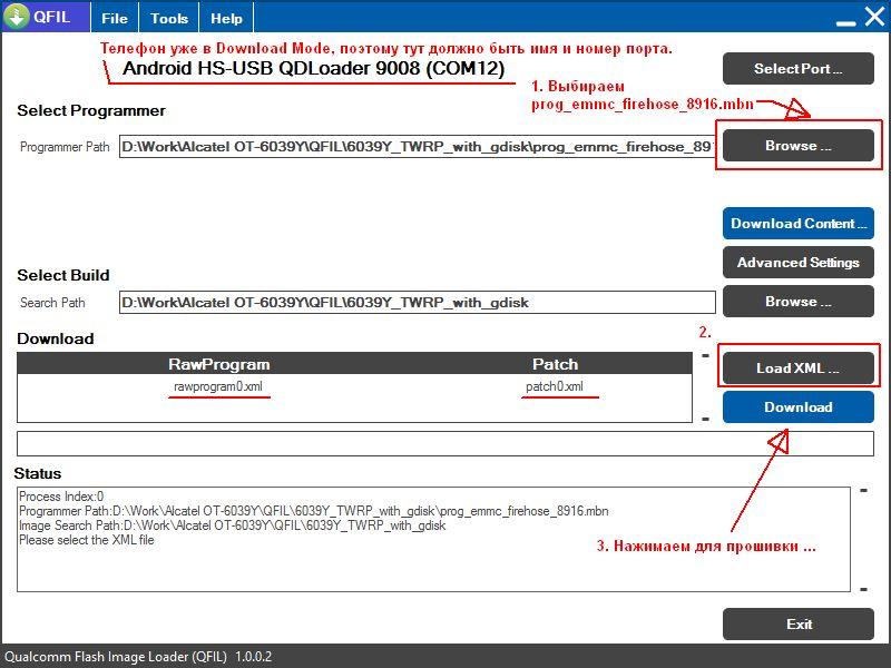 www Decker su: Alcatel Idol 3  Прошивка TWRP на версии ПО 010 04 и выше