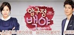 Sinopsis Drama Korea Apgujeong Midnight Sun