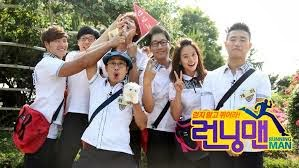 Running man one HD, Running man Korean, Running Man Korean Variety Show, Monday couple running man, Yoo Jae-suk, Gary, Haha, Ji Suk-jin, Kim Jong-kook, Lee Kwang-soo, Song Ji-hyo