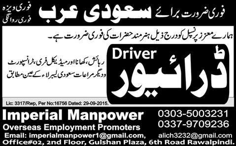 Drivers Jobs in Saudi Arabia