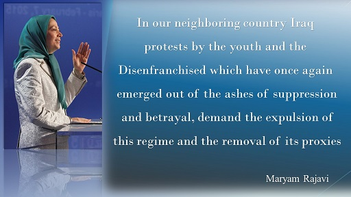IRAN-USA-Maryam Rajavi's message to participants in NewYork Rally opposite the UN Building