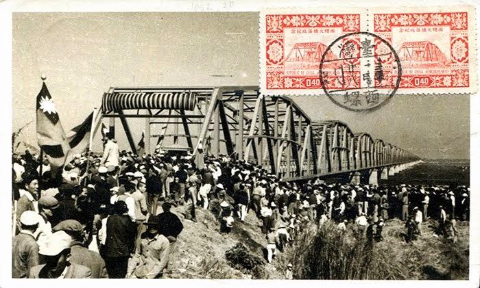 Taiwan Silou Bridge