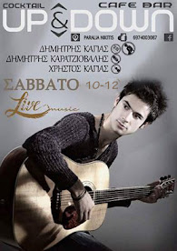 up&down Nikiti live 10-12