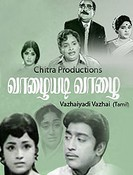 Watch Vazhaiyadi Vazhai (1972) Tamil Movie Online