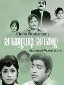 Watch Vazhaiyadi Vazhai (1972) Tamil Movie Online
