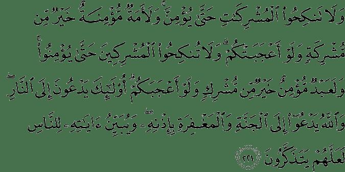 QS. Al Baqarah 2:221