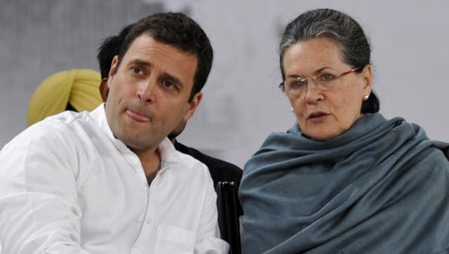 national herald sonia gandhi rahul gandi in court