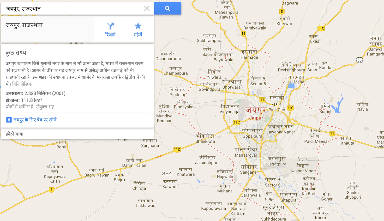 Now use google maps even in hindi latest in the world of tech gumiabroncs Image collections