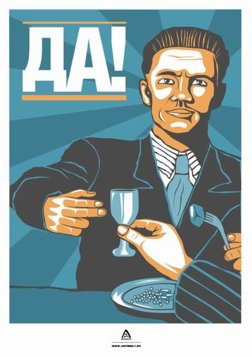 от зависимости кодировка алкогольной цена-5