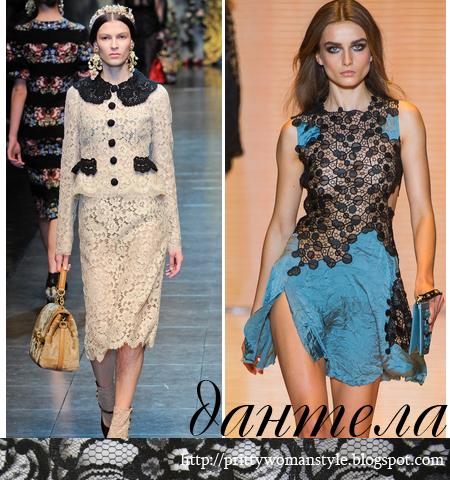 Мода 2013 Дантела - Костюм от дантела, Дантелена рокля