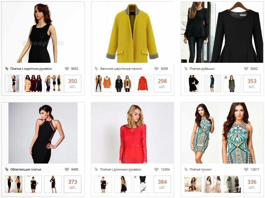 Модные коллекции платьев к сезону 2015 лучшие бренды