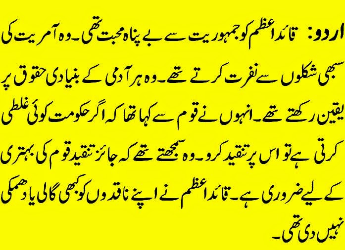 semantics of urdu ko and se There are many fine or gross semantic differences because of compound forming possibilities in which the urdu  men ko'ii jachaa hii nahiin jo kuu-i-yaar se nikle .