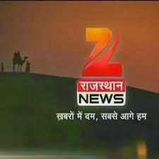 http://www.zeemarudhara.com/