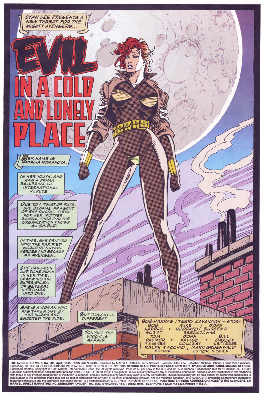 Captain America (1968) Issue #439b #390 - English 2