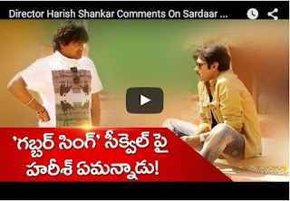 Director Harish Shankar Comments On Sardaar Gabbar Singh | HD Videos