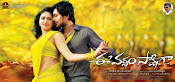Ee Varsham Sakshiga movie wallpapers-thumbnail-18
