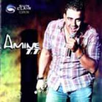 Amine Titi-El milieu