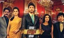 Vai Raja Vai 2015 Tamil Movie Watch Online