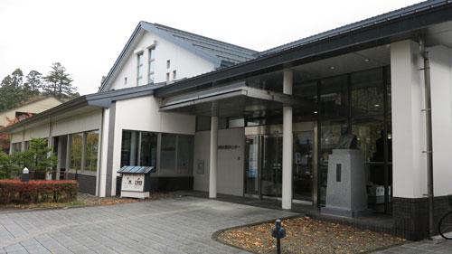 Shinchosha Memorial Literature Museum Kakunodate
