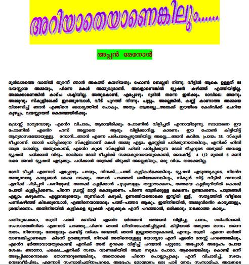 Malayalam Hot Kochupusthakam Ready To Read Full