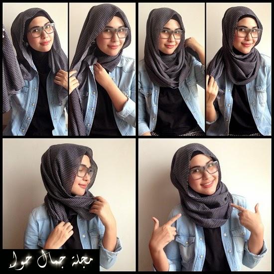 بالصور طرق لفات الحجاب مع النظارات Hijab with Glasses - الحجاب مع النظارات الطبية - الحجاب مع النظارات - لفات الحجاب مع النظارات - الحجاب مع النظارة - لبس الحجاب مع النظارة - لف الحجاب مع النظارات - طرق لف الحجاب مع النظارات بالصور