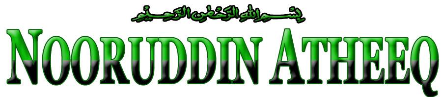 NOORUDDIN ATHEEQ