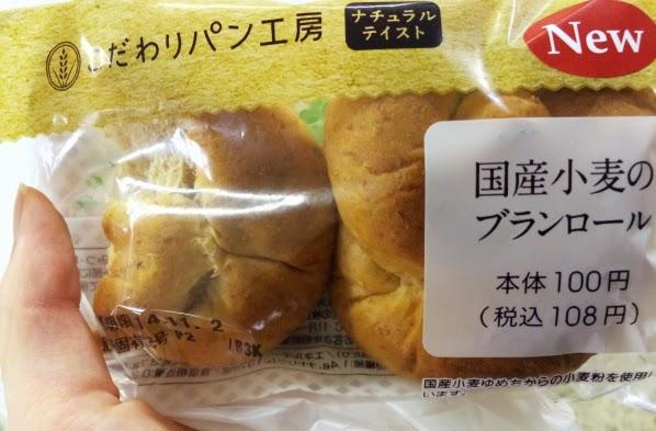 「ファミマ小麦ブランを使用したパン国産小麦のブランロールパン」の画像検索結果