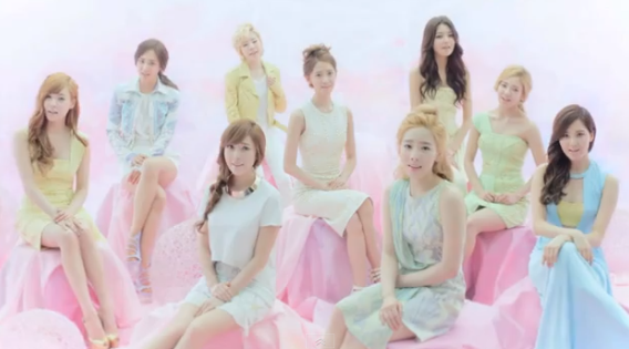 SNSD 'All My Love Is For You' (Romanization)