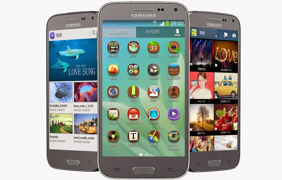 Điện thoại thông minh Galaxy Beam 2 tích hợp máy chiếu của Samsung
