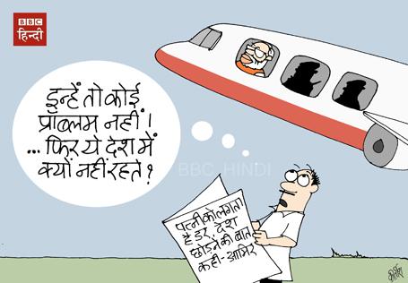 narendra modi cartoon, bjp cartoon, aamir khan cartoon, cartoons on politics, indian political cartoon, intolerance
